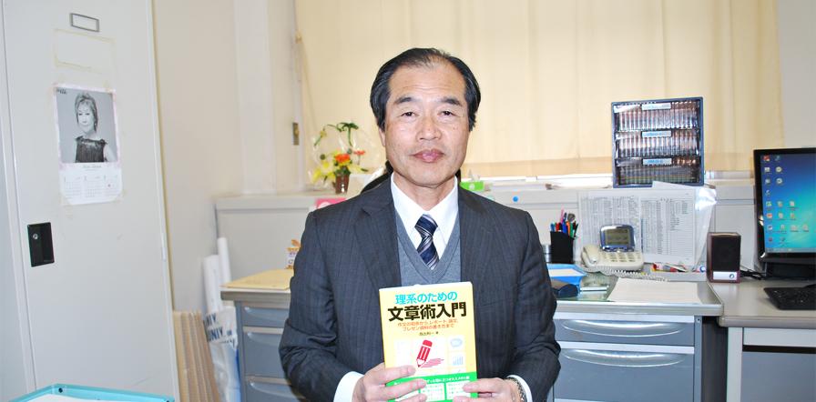 日本大学工学部校友会のホームページにて紹介して頂きました。