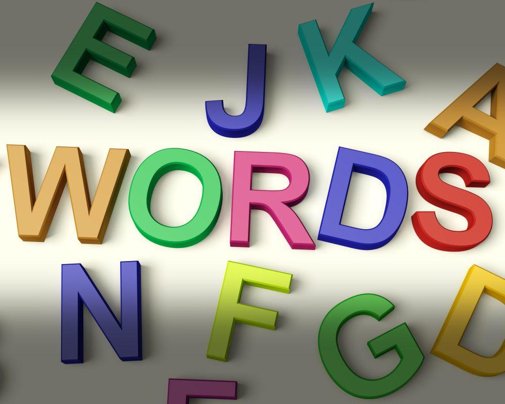 言葉・概念を定義して使う―論理的でわかりやすいテクニカルライティングの方法―