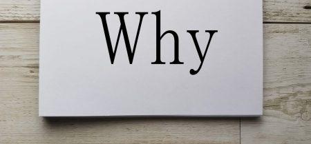 「なぜ」の不思議 ―テクニカルライティングの言葉―