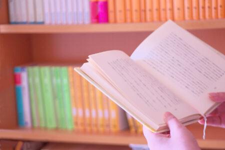 つながる文は伝わる文 テクニカルライティングにおける文間文法(4) 文間を浅くする工夫
